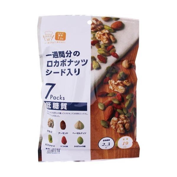 ロカボナッツ  シード入り 25g×7袋 ダイエット ナッツ 小分け ミックスナッツ ロカボ ダイエット 低糖質 ピスタチオ クルミ かぼちゃの種 アーモンド クコの実