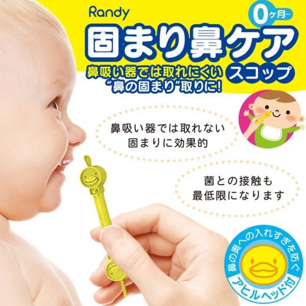 赤ちゃん 鼻くそ とり 【赤ちゃんの鼻掃除】新生児の鼻くその取り方は?奥につまったのはど...