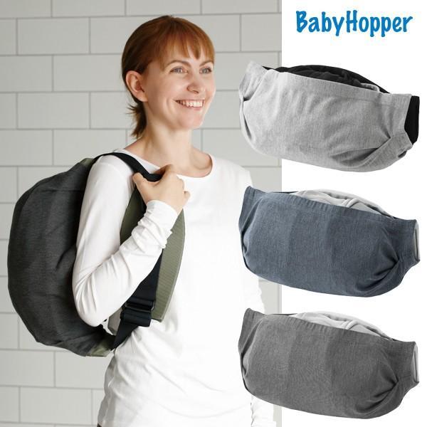 BabyHopperベビーホッパーエルゴベビー用収納パックエルゴ/収納カバー/抱っこ紐/収納バッグ/エルゴカバー/パッカブル/抱
