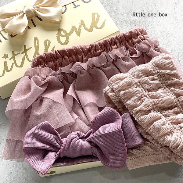 出産祝い女の子 3段チュールブルマ&コットンリブSET 日本製