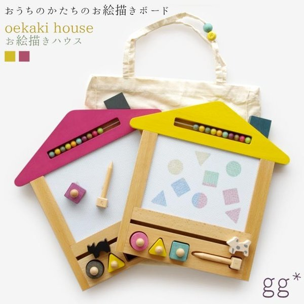 gg*oekakihouseジジオエカキハウスdog/catお絵描きお絵かきボード木製ggkiko出産祝い誕生日男の子女の子プレ