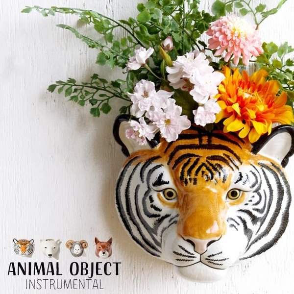 RoomClip商品情報 - Animal Object アニマルオブジェクト instrumental インストゥルメンタル トラ シロクマ ヒツジ キツネ 壁掛け 陶磁器