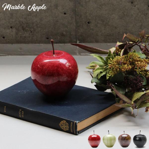 マーブルアップル Marble Apple レッド グリーン ブラウン 大理石 ペーパーウェイト リンゴ 林檎 オブジェ 置き物|play-d-play