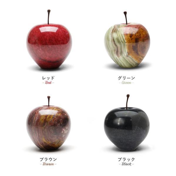 マーブルアップル Marble Apple レッド グリーン ブラウン 大理石 ペーパーウェイト リンゴ 林檎 オブジェ 置き物|play-d-play|02