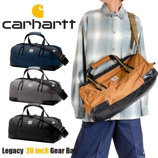 カーハート ダッフルバッグ Carhartt ボストンバッグ メンズ レディース  かっこいい おしゃれ  ブラウン ブラック 黒 グレー
