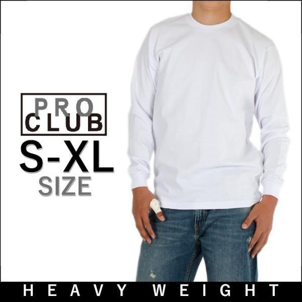 PRO CLUB プロクラブ Tシャツ 長袖 ロンT 無地 HEAVY WEIGHT メンズ アメカジ 大きいサイズ(ホワイト 白)【ヘビーウェイト】