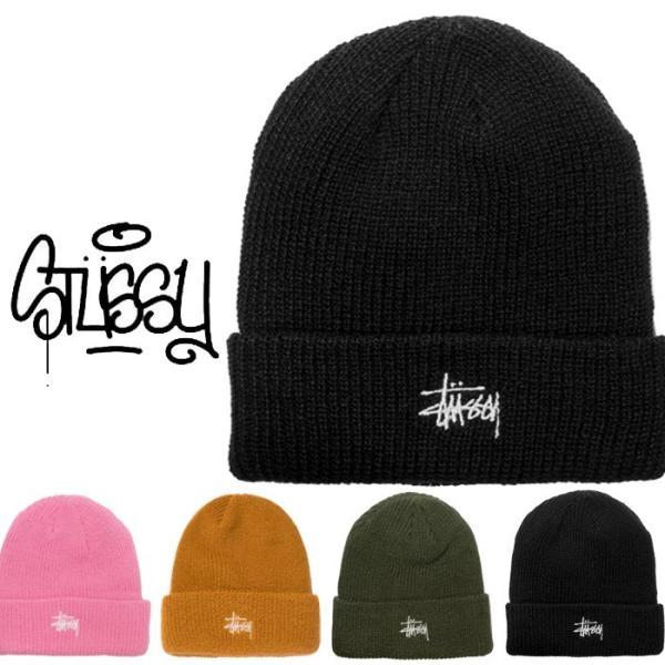 STUSSY ニット帽 ステューシー ニットキャップ ビーニー ニットワッチ ストゥーシー スチューシー 正規品 アメカジ メンズ レディース|playerz