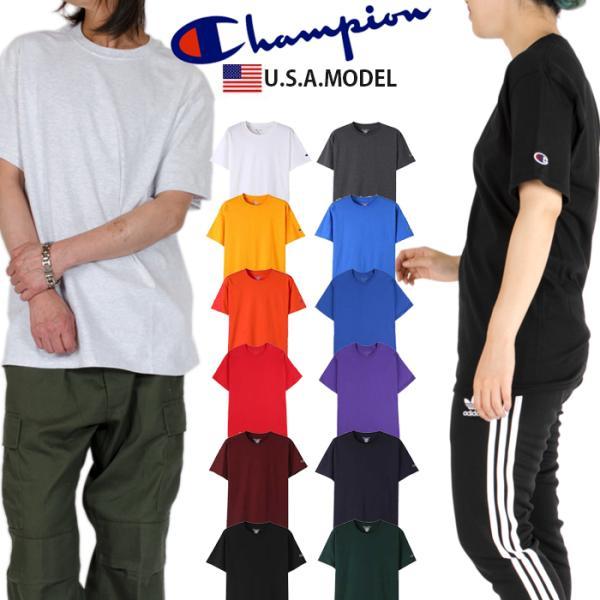 チャンピオン Tシャツ CHAMPION T-SHIRTS メンズ 大きいサイズ USAモデル 無地 ワンポイント ロゴ 半袖 レディース S M L XL XXL チャンピオン Tシャツ おしゃれ