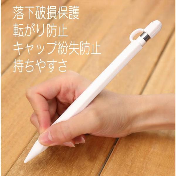 apple pencil アップル ペンシル カバー シリコン ケース ペンホルダー カバー iPad Pro iPad2018 ホルダー 紛失防止 タッチペン スタイラス  ペン先|plazali|02