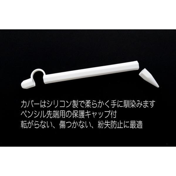 apple pencil アップル ペンシル カバー シリコン ケース ペンホルダー カバー iPad Pro iPad2018 ホルダー 紛失防止 タッチペン スタイラス  ペン先|plazali|03