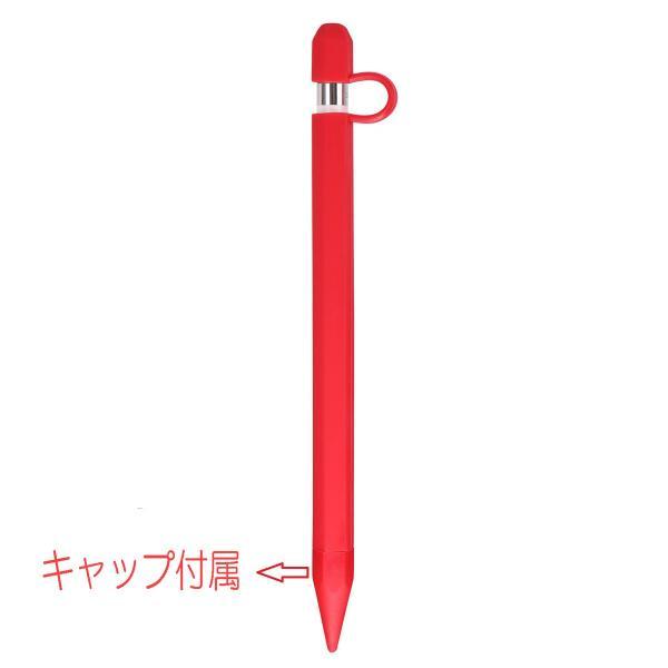 apple pencil アップル ペンシル カバー シリコン ケース ペンホルダー カバー iPad Pro iPad2018 ホルダー 紛失防止 タッチペン スタイラス  ペン先|plazali|04