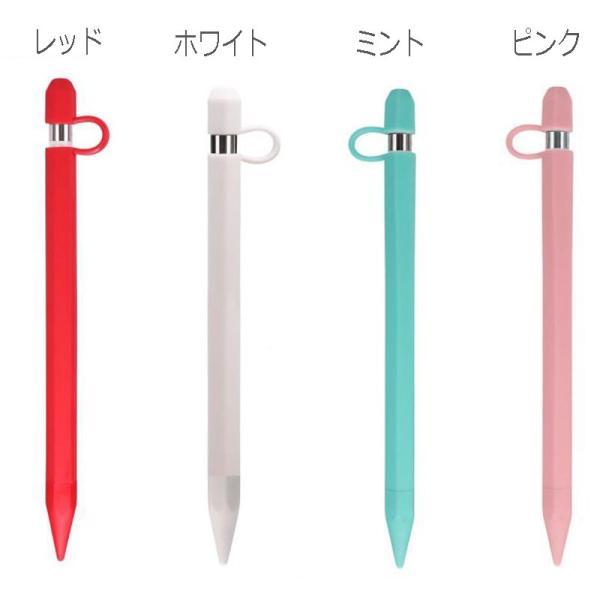 apple pencil アップル ペンシル カバー シリコン ケース ペンホルダー カバー iPad Pro iPad2018 ホルダー 紛失防止 タッチペン スタイラス  ペン先|plazali|05