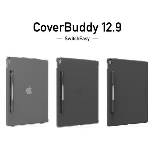 SwitchEasy Coverbuddy iPad Pro 12.9 2015 2017 兼用 ケース カバー ペンホルダー ペンシル収納 apple pencil|plazali|03