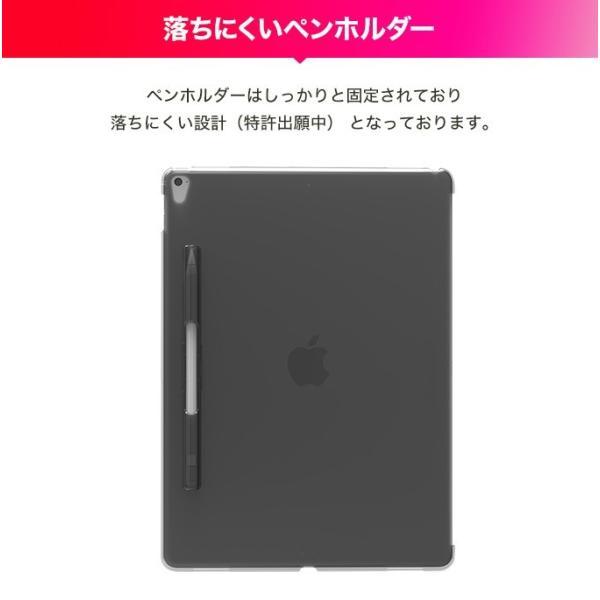SwitchEasy Coverbuddy iPad Pro 12.9 2015 2017 兼用 ケース カバー ペンホルダー ペンシル収納 apple pencil|plazali|04