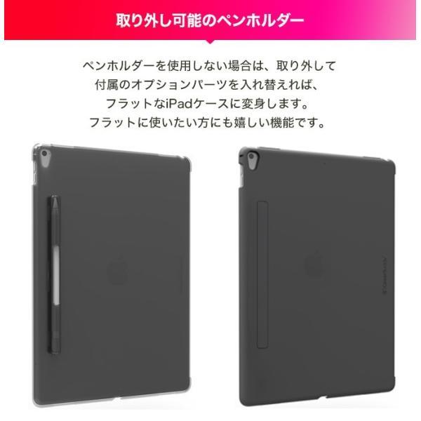 SwitchEasy Coverbuddy iPad Pro 12.9 2015 2017 兼用 ケース カバー ペンホルダー ペンシル収納 apple pencil|plazali|05