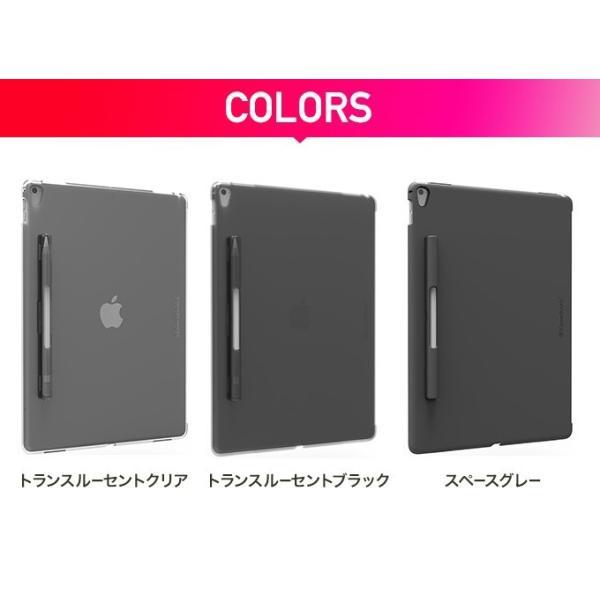 SwitchEasy Coverbuddy iPad Pro 12.9 2015 2017 兼用 ケース カバー ペンホルダー ペンシル収納 apple pencil|plazali|07