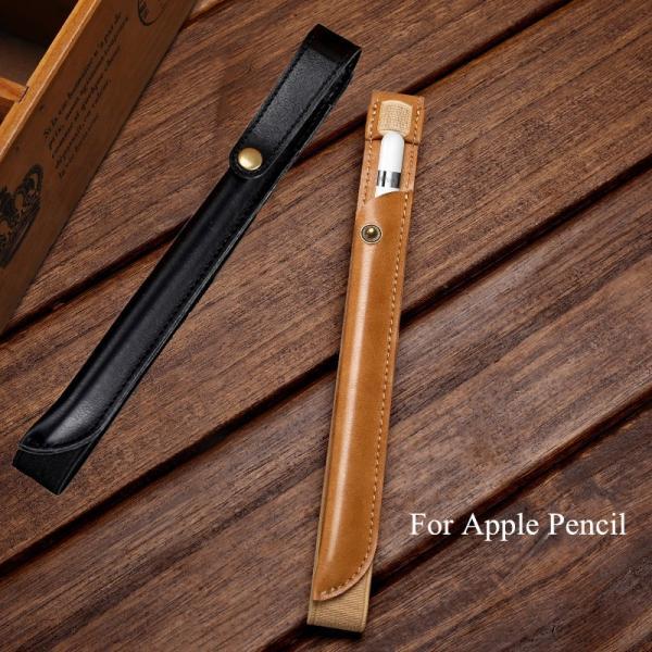 ペンシル ケース アップル Apple Pencilのケースでオススメは断然ペンケース(筆箱)タイプでしょ!