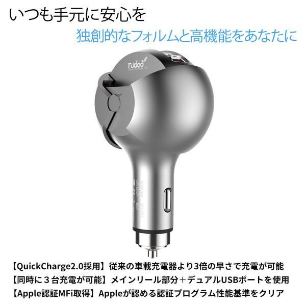 緊急脱出ハンマー カーチャージャー レスキューハンマー 車載 充電器 MFi認証 2.0A 急速充電|pleasant-japan|02
