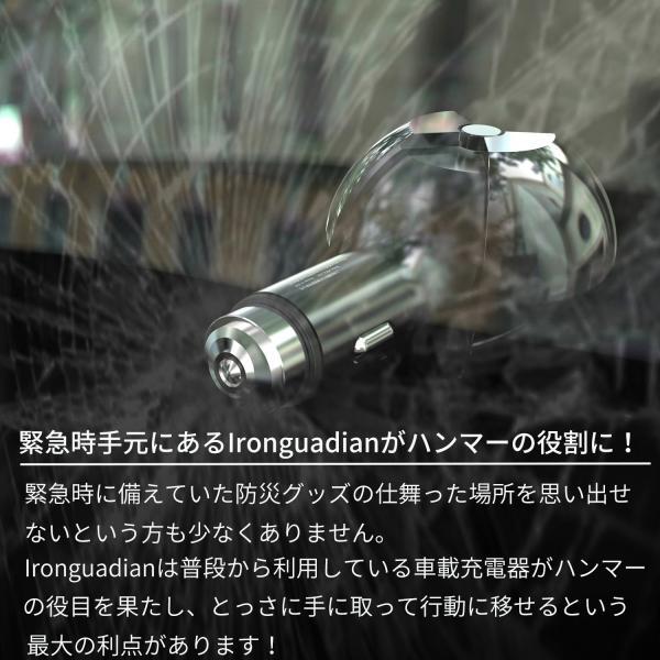緊急脱出ハンマー カーチャージャー レスキューハンマー 車載 充電器 MFi認証 2.0A 急速充電|pleasant-japan|05