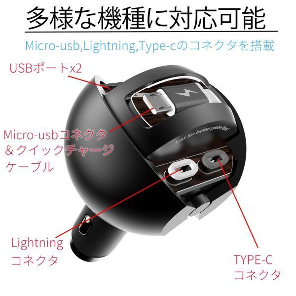 緊急脱出ハンマー カーチャージャー レスキューハンマー 車載 充電器 MFi認証 2.0A 急速充電|pleasant-japan|06