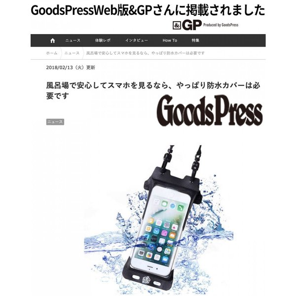 防水ケース スマホ 携帯 iPhone8 iPhoneSE iPhone 6s 6 スマホケース スマホポーチ IPX8 指紋認証対応 SweetLeaff|pleasant-japan|11