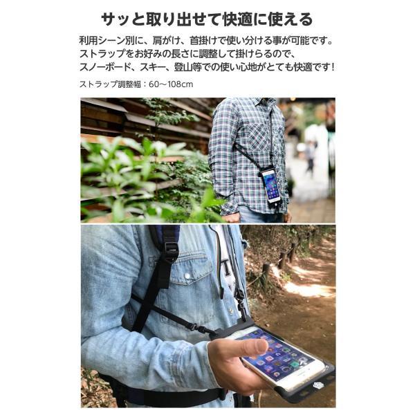 防水ケース スマホ 携帯 iPhone8 iPhoneX iPhoneXS SE スマホケース スマホポーチ  IPX8 指紋認証対応 SweetLeaff|pleasant-japan|04