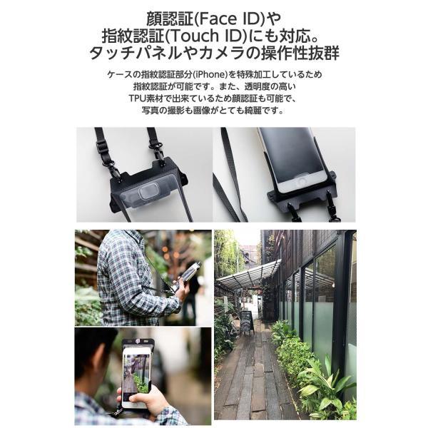 防水ケース スマホ 携帯 iPhone8 iPhoneX iPhoneXS SE スマホケース スマホポーチ  IPX8 指紋認証対応 SweetLeaff|pleasant-japan|05