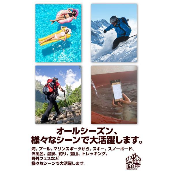 防水ケース iPhone8 iPhone7 iPhone X 6 6s SE スマホケース スマホポーチ  IPX8 指紋認証対応 SweetLeaff|pleasant-japan|06