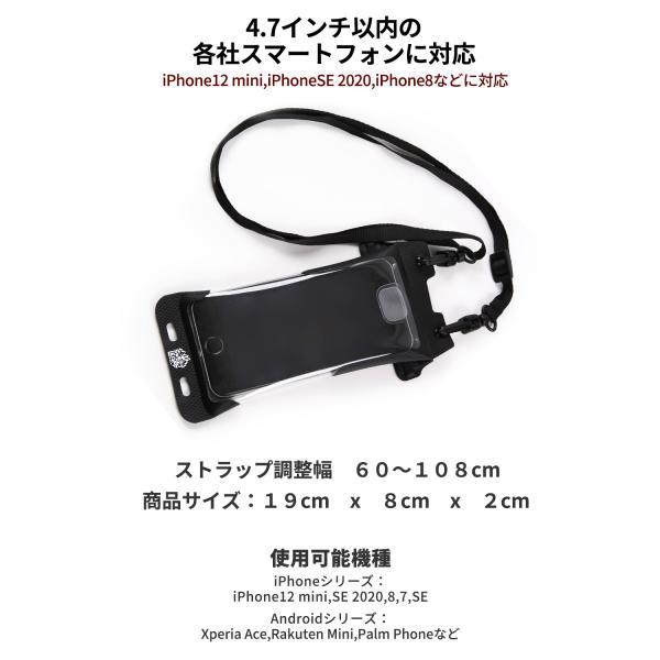 防水ケース スマホ 携帯 iPhone8 iPhoneSE iPhone 6s 6 スマホケース スマホポーチ IPX8 指紋認証対応 SweetLeaff|pleasant-japan|07