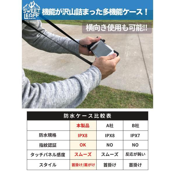 防水ケース スマホ 携帯 iPhone8 iPhoneX iPhoneXS SE スマホケース スマホポーチ  IPX8 指紋認証対応 SweetLeaff|pleasant-japan|08