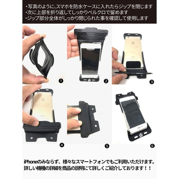 防水ケース iPhone8 iPhone7 iPhone X 6 6s SE スマホケース スマホポーチ  IPX8 指紋認証対応 SweetLeaff|pleasant-japan|09