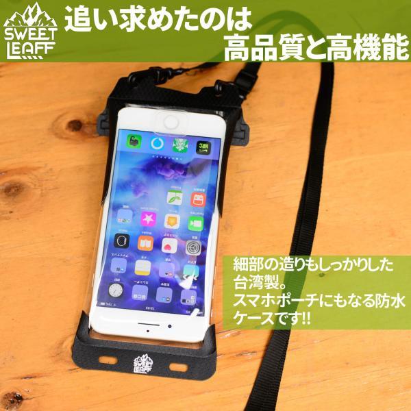 防水ケース iphone スマホ 携帯 iPhone8plus iPhone XS MAX XR X XS スマホケース スマホポーチ IPX8 指紋認証 対応 SweetLeaff|pleasant-japan|13