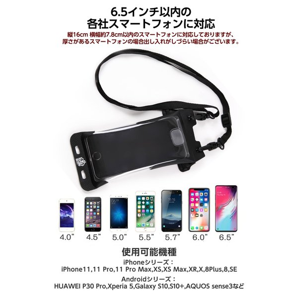 防水ケース iphone スマホ 携帯 iPhone8plus iPhone XS MAX XR X XS スマホケース スマホポーチ IPX8 指紋認証 対応 SweetLeaff|pleasant-japan|08