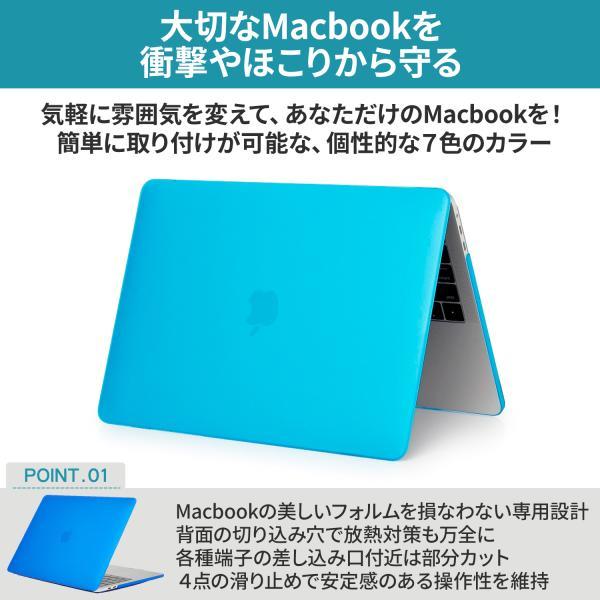 MacBook Air retina 13 インチ 2018 ケース カバー ノートパソコン 衝撃吸収 マット素材|pleasant-japan|03