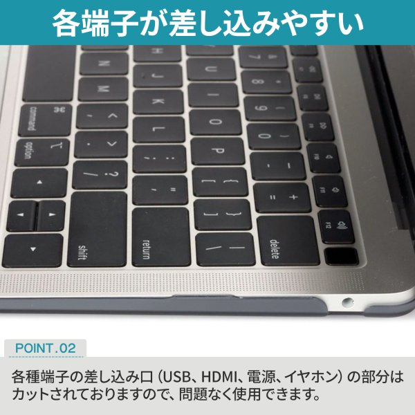 MacBook Air retina 13 インチ 2018 ケース カバー ノートパソコン 衝撃吸収 マット素材|pleasant-japan|04