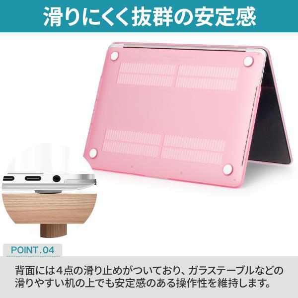 MacBook Air retina 13 インチ 2018 ケース カバー ノートパソコン 衝撃吸収 マット素材|pleasant-japan|06
