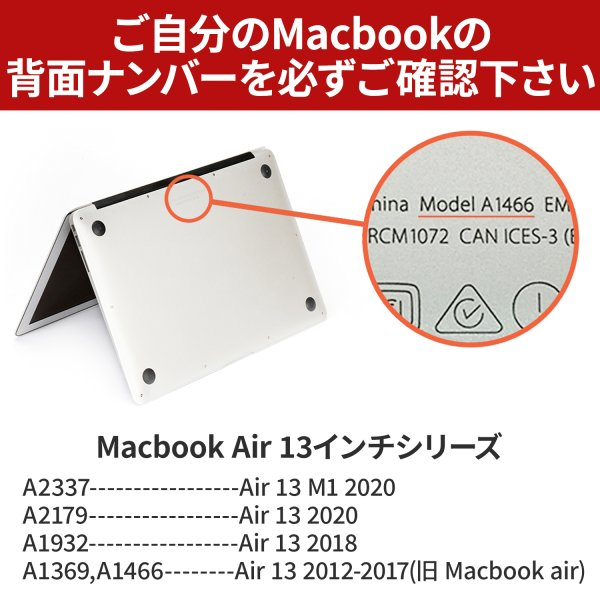 MacBook Air retina 13 インチ 2018 ケース カバー ノートパソコン 衝撃吸収 マット素材|pleasant-japan|07