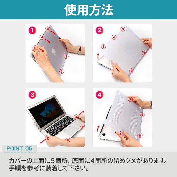 MacBook Air retina 13 インチ 2018 ケース カバー ノートパソコン 衝撃吸収 マット素材|pleasant-japan|08