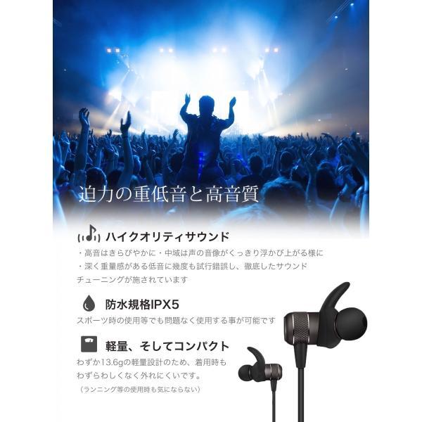 ブルートゥースイヤホン ワイヤレスイヤホン 両耳 高音質 カナル型 iPhone 8 Xs Xr 重低音 bluetooth 4.2|pleasant-japan|02