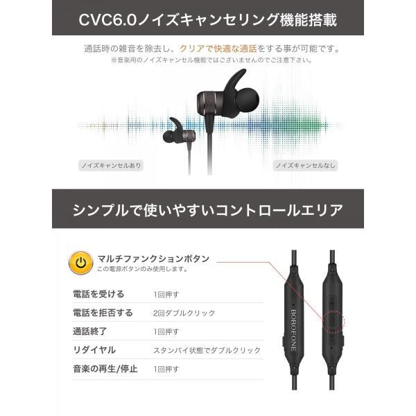 ブルートゥースイヤホン ワイヤレスイヤホン 両耳 高音質 カナル型 iPhone 8 Xs Xr 重低音 bluetooth 4.2|pleasant-japan|03