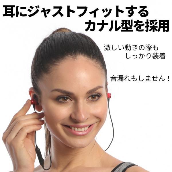 ブルートゥースイヤホン ワイヤレスイヤホン 両耳 高音質 カナル型 iPhone 8 Xs Xr 重低音 bluetooth 4.2|pleasant-japan|04