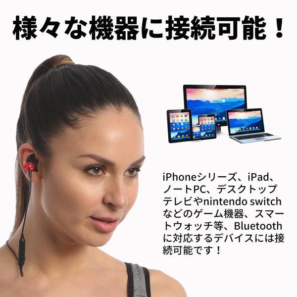 ブルートゥースイヤホン ワイヤレスイヤホン 両耳 高音質 カナル型 iPhone 8 Xs Xr 重低音 bluetooth 4.2|pleasant-japan|05