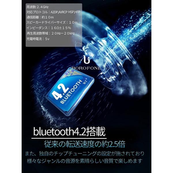 ブルートゥースイヤホン ワイヤレスイヤホン 両耳 高音質 カナル型 iPhone 8 Xs Xr 重低音 bluetooth 4.2|pleasant-japan|07