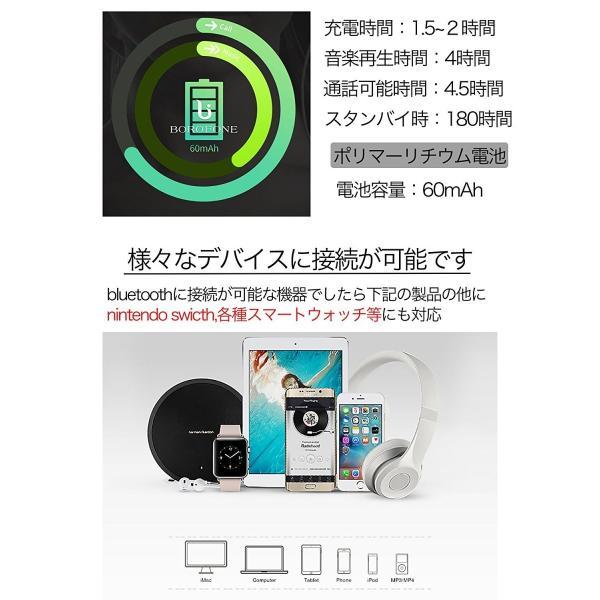 ブルートゥースイヤホン ワイヤレスイヤホン 両耳 高音質 カナル型 iPhone 8 Xs Xr 重低音 bluetooth 4.2|pleasant-japan|08