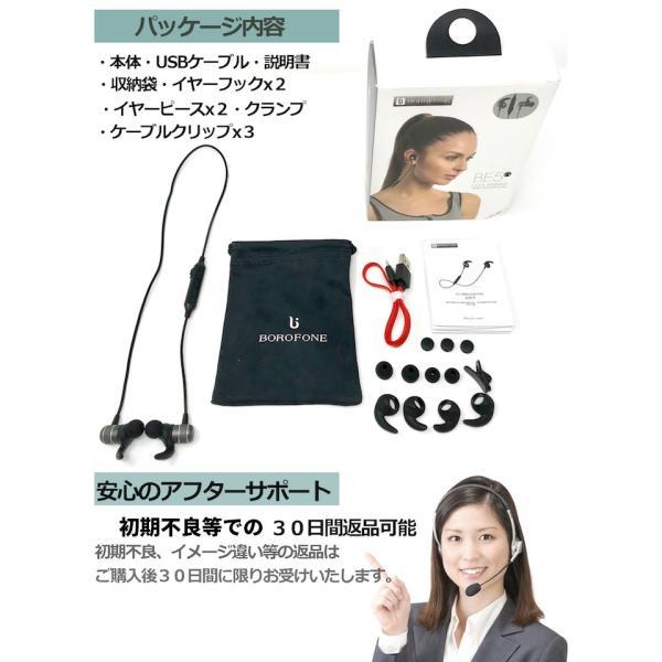ブルートゥースイヤホン ワイヤレスイヤホン 両耳 高音質 カナル型 iPhone 8 Xs Xr 重低音 bluetooth 4.2|pleasant-japan|10
