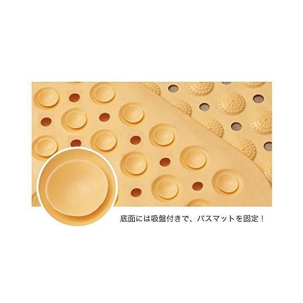 介護用品 風呂 浴槽 バスマット 浴槽マット 介護マット 70×36cm 敬老の日 転倒防止 すべり止め 吸盤付き 防カビ PVC素材 送料無料|pleasure-shop|05