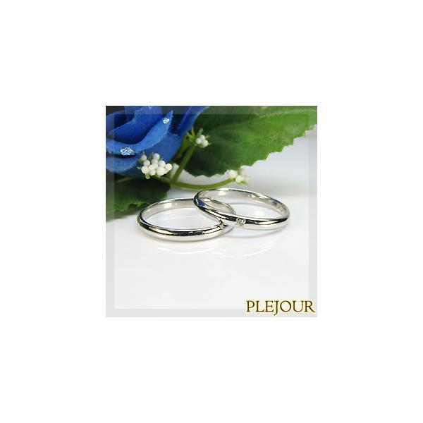 pt900 マリッジリング シンプル ペアリング 結婚指輪
