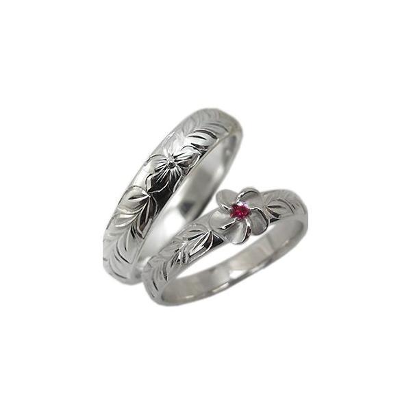 ペアリング ハワイアンジュエリー リング ルビー プラチナ 指輪