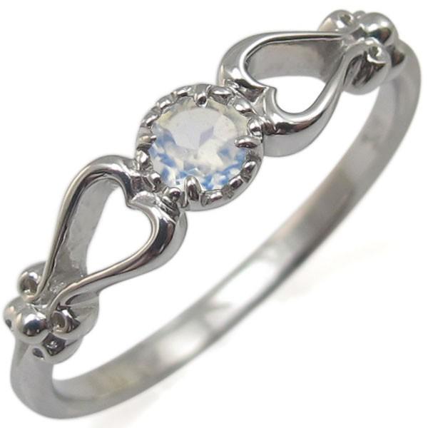 プラチナ 指輪 一粒 ハート ロイヤルブルームーンストーン リング