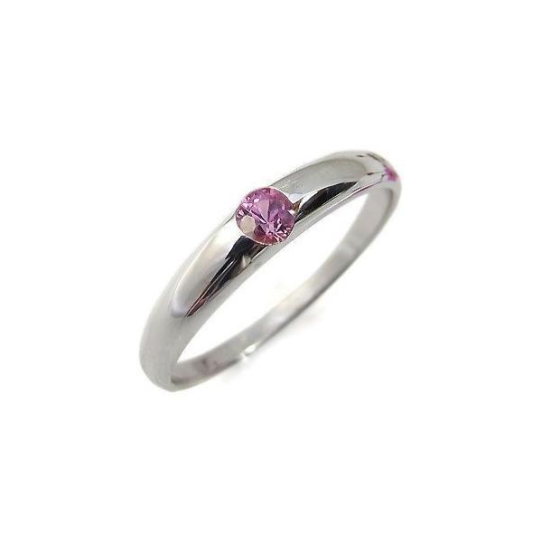 指輪 レディース ピンクサファイヤリング 一粒 シンプル 18金 リング
